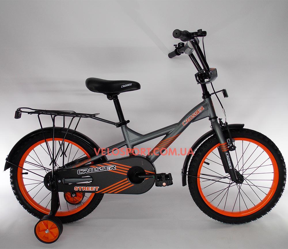 Детский велосипед Crosser Street 18 дюймов серый