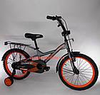 Детский велосипед Crosser Street 18 дюймов серый, фото 2