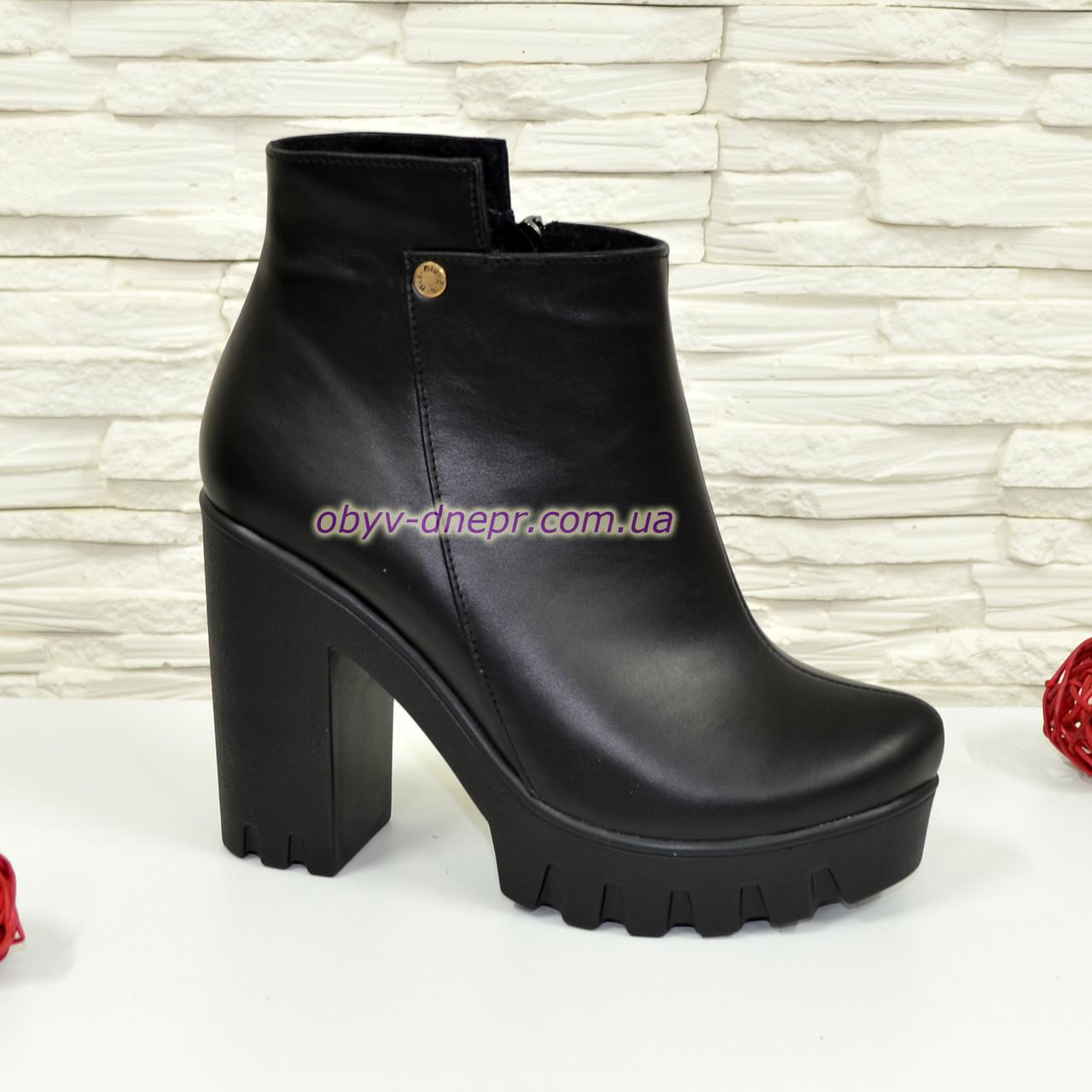 Ботинки женские кожаные на тракторной подошве. Зимний вариант