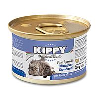 Консервы (Киппи) KIPPY Cat ТРЕСКА и КРЕВЕТКИ 200г - паштет для кошек