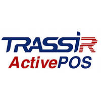 Система автоматического контроля кассы TRASSIR ActivePOS