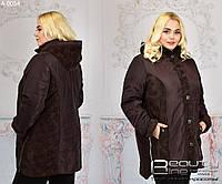 Модная оригинальная демисезонная длинная куртка фабрика Украина большой  размер 60,62,64,66 18032526239