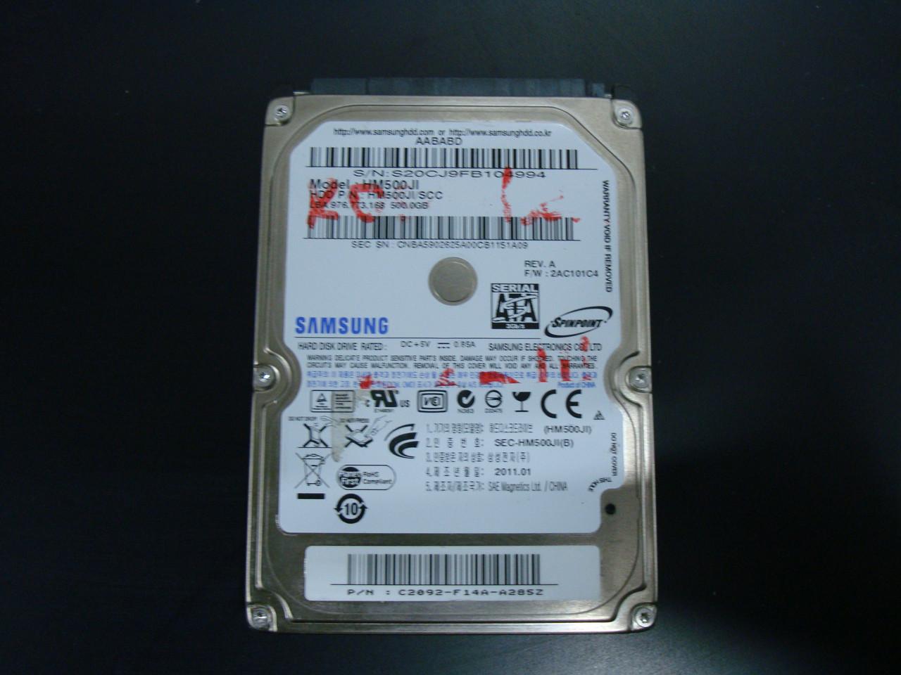 "Жесткий диск для ноутбука 2,5"" Samsung HM500JI 500Gb SATAII"