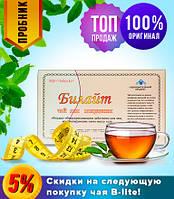 Чай для похудения (от гипертонии и запоров) Билайт 1 пакетик пробник