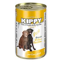 Консерва (Киппи) KIPPY Dog КУРИЦА и ИНДЕЙКА 1250г - паштет для собак