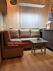 Кухонний куточок за цінами виробника купити в Україні