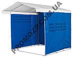 Торговые палатки с бесплатной доставкой в Киев.