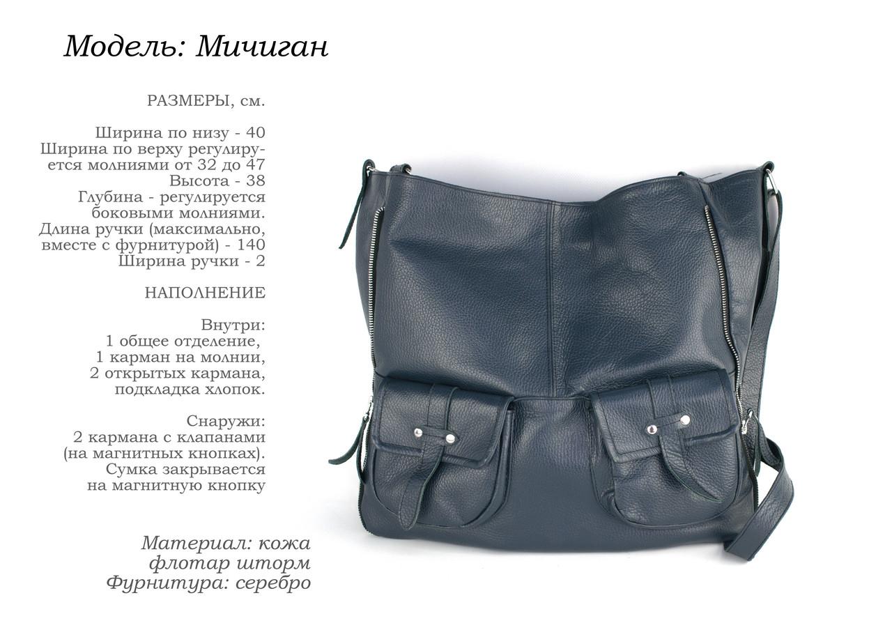 065c35d28538 Женская сумка из натуральной кожи.: продажа, цена в Днепре. женские ...