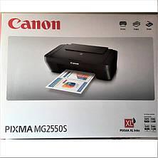 Многофункциональное устройство (мфу) CANON PIXMA MG2550S (Таиланд) (3в1: цветной копир, принтер, сканер), фото 3