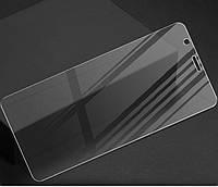 Захисне скло Glass для Huawei P Smart