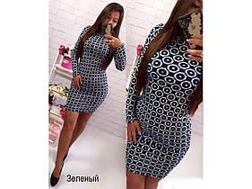 Женское платье из мягкой ангоры с 42 ро 50 размер