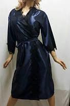Атласный женский халат большого размера с французским кружевом, от 50 до 58 ра, Харьков, фото 2