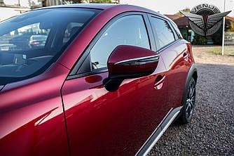 Хром накладки на зеркала Mazda CX-3