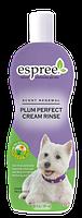Espree Plum Perfect Cream Rinse, 355 мл - сливовый крем-ополаскиватель  для собак и кошек