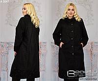 Стильный демисезонный плащ длинное пальто без утепления фабрика Украина большой размер 58,60,62,64,66,68,70,72