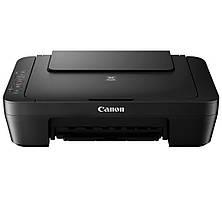 Многофункциональное устройство (мфу) CANON PIXMA MG2550S (Таиланд) (3в1: цветной копир, принтер, сканер), фото 2