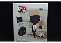 Фен для волос с насадками PRO MOTEC PM-220