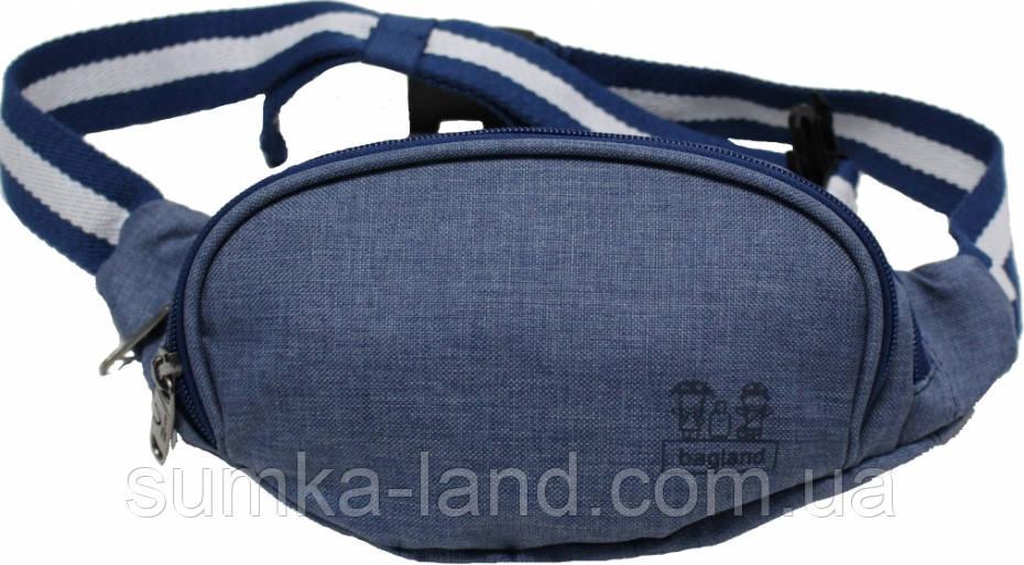 Тканевая синяя барсетка на пояс Bagland Bella 2 л 13*21*5 см