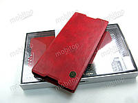 Кожаный чехол Nillkin Qin Sony Xperia XA1 (красный)