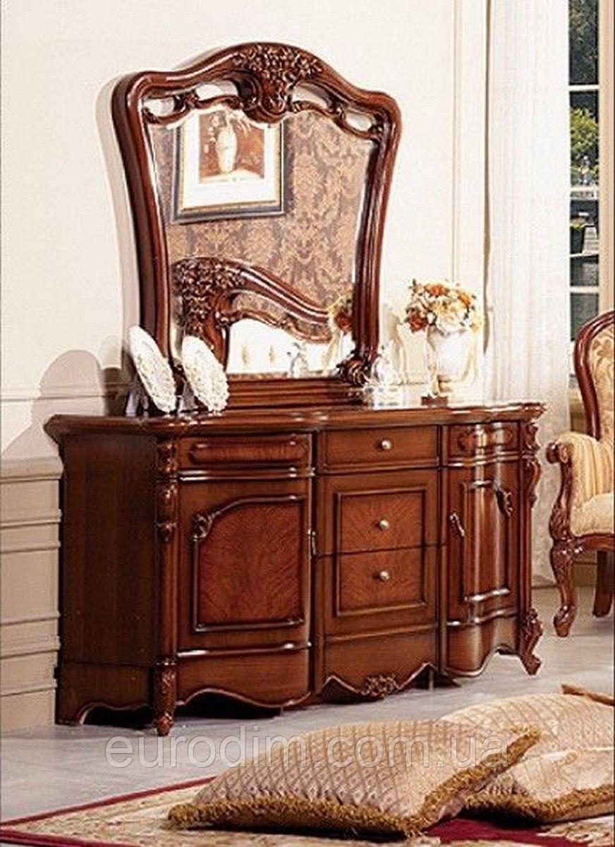 Столик туалетный с зеркалом 8673 орех