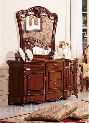 Столик туалетный с зеркалом 8673 орех, фото 2
