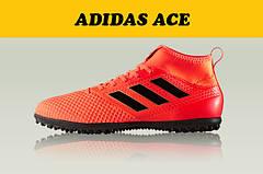 Сороконожки Adidas ACE