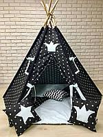 Вигвам детская игровая палатка «Царский шатёр»