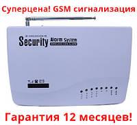 Беспроводная Gsm сигнализация GSM 801