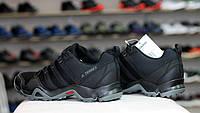 Кроссовки мужские Adidas Terrex Ax2R 41 42 43