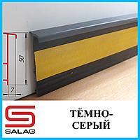 Плинтус с самоклейкой для ковролина, высотой 50 мм, 2,5 м Тёмно-серый