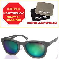 Солнцезащитные очки AUTOENJOY Очки для водителей женские с зеркальными поляризационными линзами и съемными дужками AUTOENJOY (АВТОЭНДЖОЙ), серия