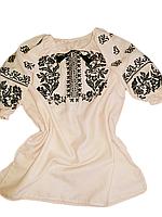 Жіночі Вишиті Плаття — Купить Недорого у Проверенных Продавцов на ... ea3bb7b427ef7