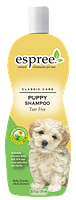 Espree (Эспри) PUPPY & KITTEN Shampoo, 0,355л. - шампунь для котят и щенков