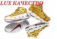 Мужские кроссовки Nike Air More Uptempo 96 QS