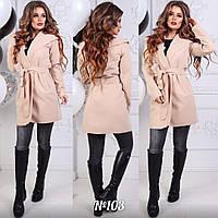 Пальто женское кашемир № 103 а.ц