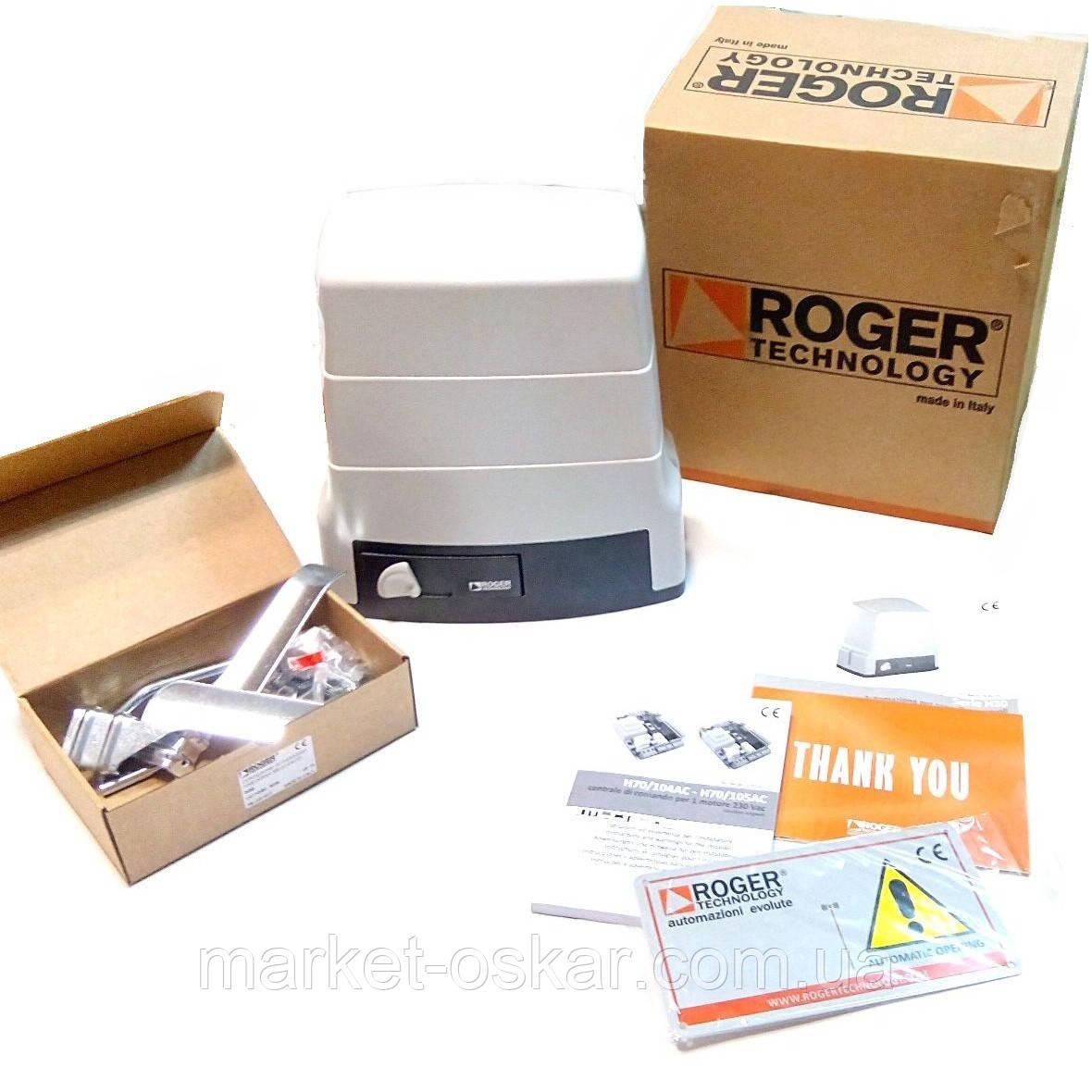 Комплект автоматики Roger H30/640