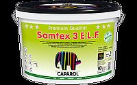 Samtex3 E.L.F. (Замтекс 3) матовая латексная краска 10 л (Капарол) база А