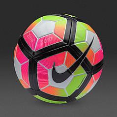 Мяч Nike Ordem 4 Official Match SC2943-100 (Оригинал)