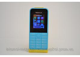 Nokia 225mini