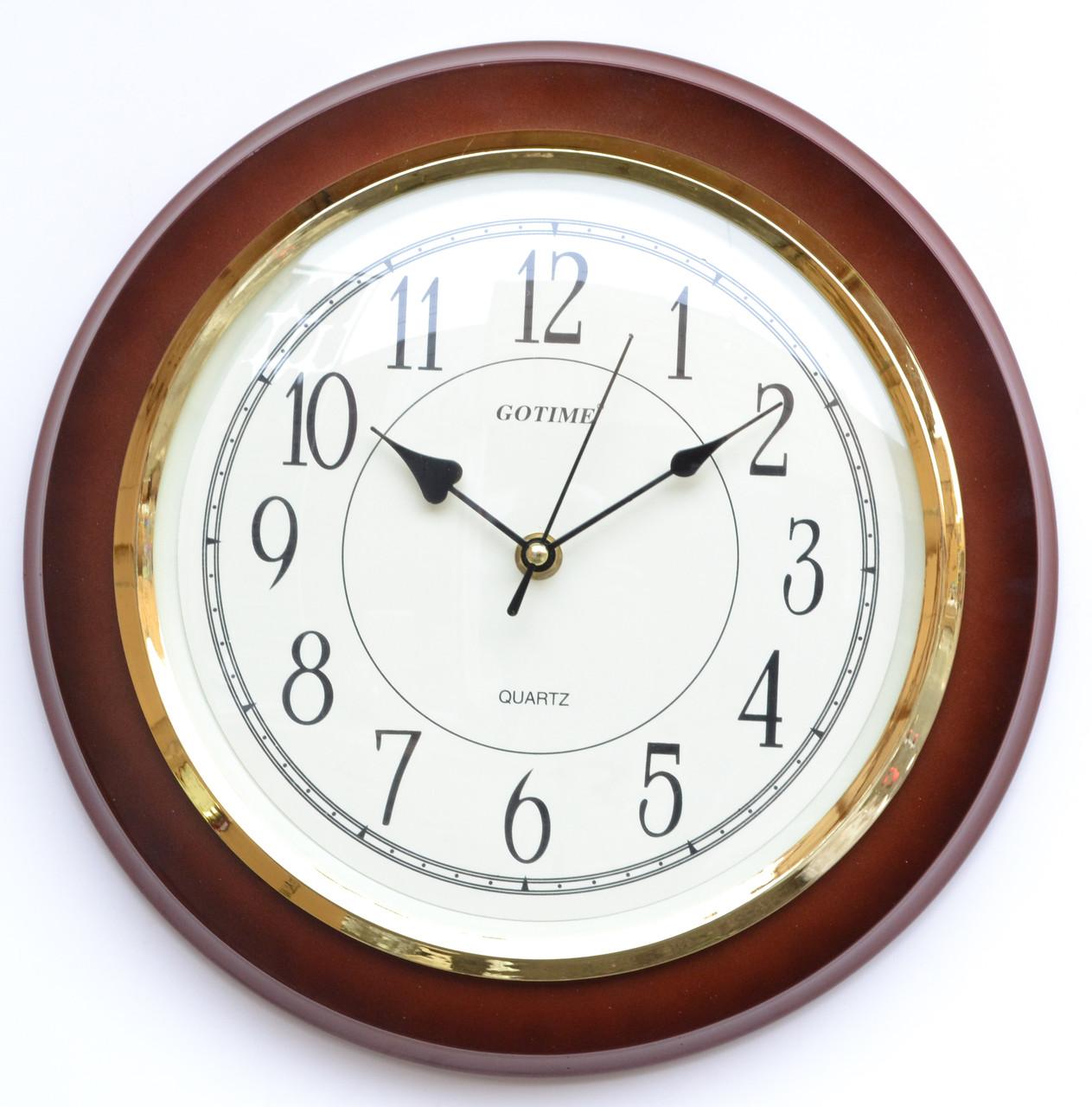Часы настенные 3060