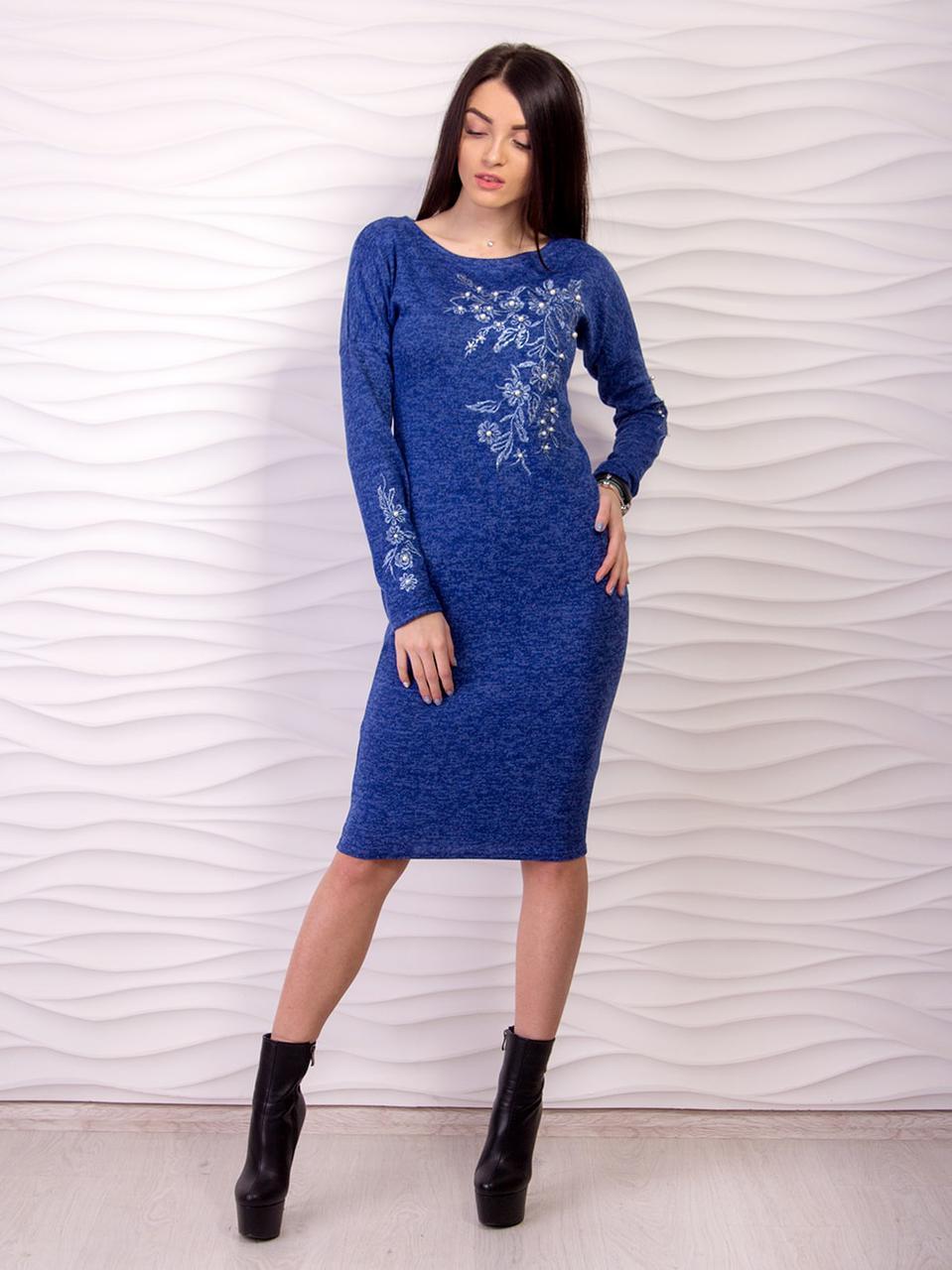 2faa40eb9d5fcdb Молодежное платье с цветочной вышивкой, рукав -