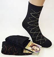"""Женские махровые носки """"Дукат"""".  Черные."""