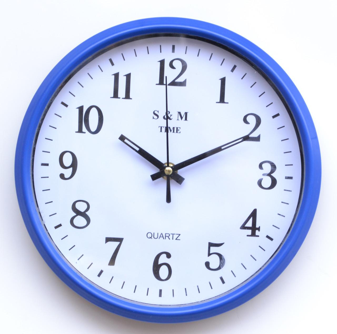 Часы настенные 533