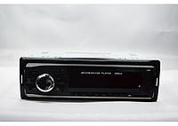 Автомагнитола GT-650U
