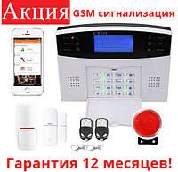 Беспроводная Gsm сигнализация GSM 30A
