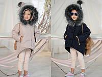 Детская куртка с капюшоном -колпак