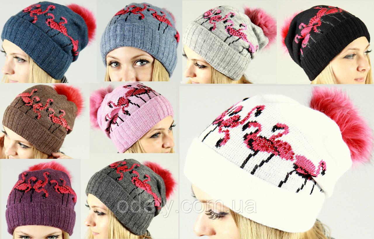 шапка женская с фламинго шапка вязаная с меховым бубоном шапка