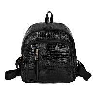 Рюкзак женский городской из эко кожи под крокодила (черный), фото 1