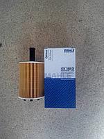 Фильтр масляный Mahle/Knecht OX188D Audi VW Skoda Seat 1.9TDI 2.5TDI 2.0SDI