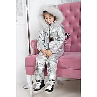 Детский зимний комбинезон серебро